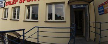 Спортивный магазин Sportsales в Варшаве