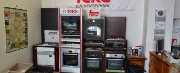 Магазин бытовой техники Artech в Белостоке