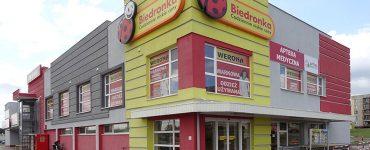 Супермаркет Biedronka в Гданьске