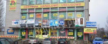 Строительный магазин Dojlidy в Белостоке