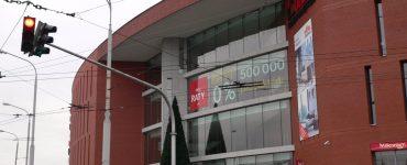 Торговый центр Galeria GALA в Люблине