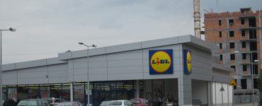 Супермаркет Lidl в Белостоке