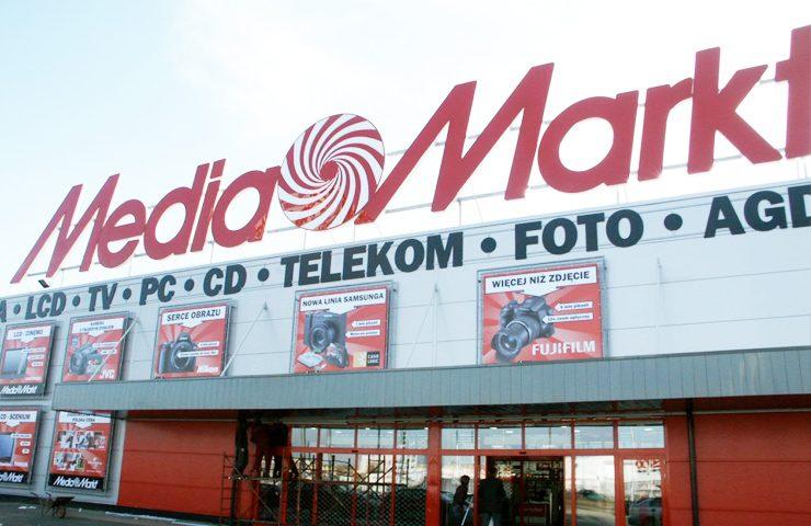 Магазин бытовой техники Media Markt в Люблине ad1817df36d11