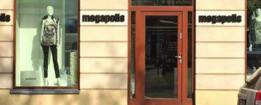 Магазин Megapolis в Варшаве