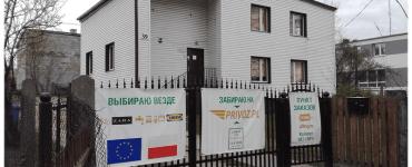 Фирма-посредник Privoz.pl в Белостоке