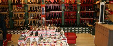Магазин кожаной обуви Gerard в Бяла-Подляске