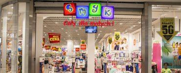 Детский магазин Smyk в Гданьске