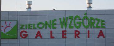 Торговый центр Galeria Zielone Wzgorze в Белостоке