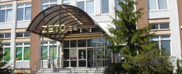 Zeto - магазин компьютерной техники в Белостоке