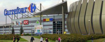 Торговый центр Czyżyny в Кракове