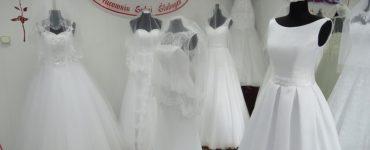 Свадебный салон Diana в Бяла-Подляске