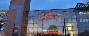 Торговый центр Krakowska в Кракове