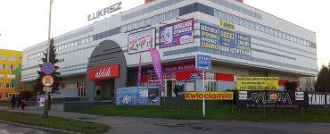 Торговый дом Łukasz в Замостье