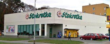 Супермаркет Stokrotka в Замостье