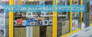 Магазин бытовой техники WGE в Варшаве