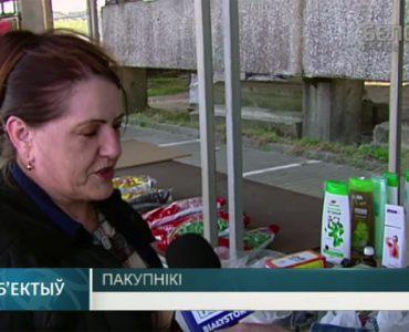 «Паехаць на закупы», каб выжыць. Рэпартаж з Беластоку ад Belsat.eu