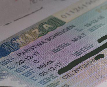 Поляки Подляшья обеспокоены отменой виз «на закупы» для белорусов