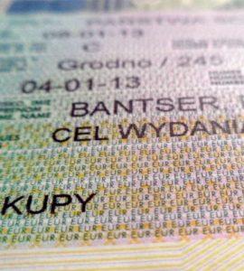 Вернут ли польские власти визу на закупы?