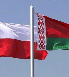 В Польше отрылось еще одно консульство Беларусь